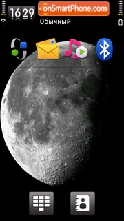 Late Night Moon theme screenshot