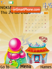 Msn Calender tema screenshot