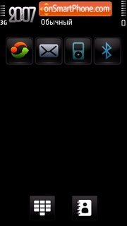 New Black tema screenshot