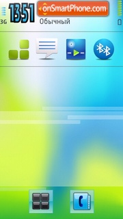 Blur tema screenshot