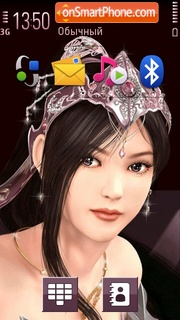 Beauty 41 tema screenshot