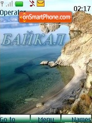 Lake Baikal theme screenshot