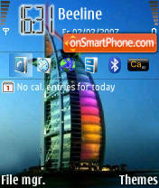 Burj Al Arab theme screenshot
