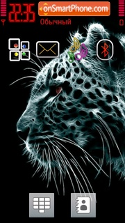 Скриншот темы White Tiger 07