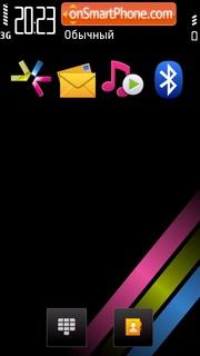 Скриншот темы Exclusive Theme S60
