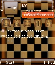 Chess Desk 2 theme screenshot