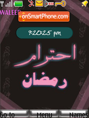 Ehtaram Ramadan SWF Clock Theme-Screenshot