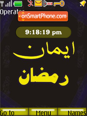 Emaan Ramadan SWF Clock Theme-Screenshot