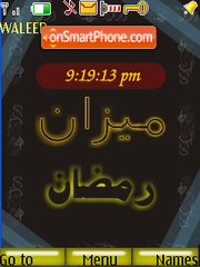 Meezan Ramadan SWF Clock tema screenshot