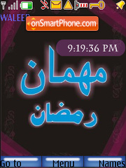 Mehmaan Ramadan SWF Clock theme screenshot