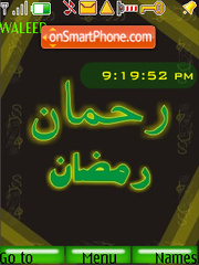 Rehman Ramadan SWF Clock tema screenshot