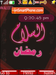 Salaam Ramadan SWF Clock tema screenshot