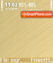 Pure Brown tema screenshot