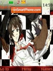 Nabari no Ou 2 theme screenshot