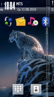 Скриншот темы Tiger 31