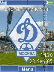FC Dynamo Moscow Yari es el tema de pantalla