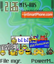 ICQ smail 3 theme screenshot