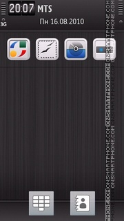 Gray 04 tema screenshot