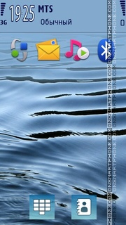 Wave Di theme screenshot