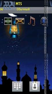 Ramdan Fantasy Night es el tema de pantalla