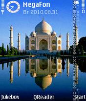 Taj Mahal theme screenshot