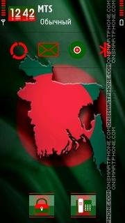 Bangladesh by Shawan es el tema de pantalla