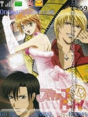 Skip Beat!! theme screenshot