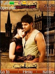 Madrasapattinam theme screenshot
