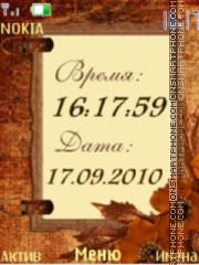 Autumn clock $ date tema screenshot