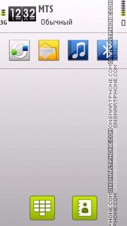 Capture d'écran Ipaper White thème