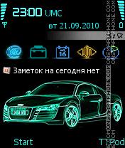 Neon Car es el tema de pantalla