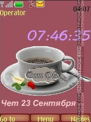 Coffee from heart tema screenshot