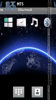 Nature Galaxy tema screenshot