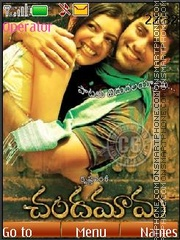Chandamama theme screenshot