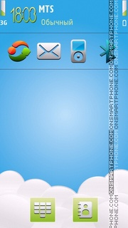 Aish Sketch theme screenshot