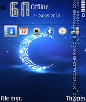Скриншот темы Ramadan 06