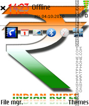 Indian rupe theme screenshot
