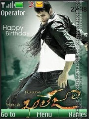 Khaleja theme screenshot