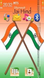 Jai Hind es el tema de pantalla