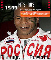 Theme Tyson 3 theme screenshot