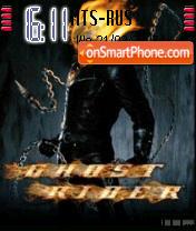Animated Ghost Rider es el tema de pantalla