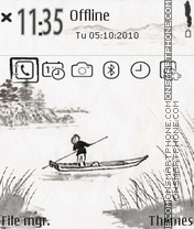 Ink-mark Theme-Screenshot