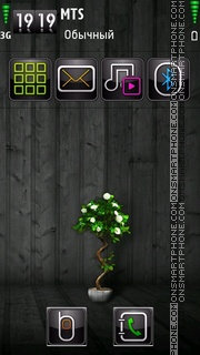 Darkwood theme screenshot