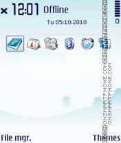Abroad theme screenshot