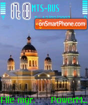 Cathedral In Rybinsk es el tema de pantalla