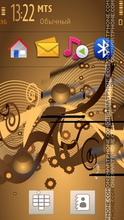 Coffee Theme theme screenshot