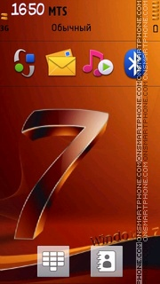 Windows 7 21 tema screenshot