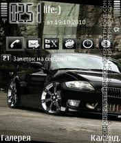 BMW Z4 by Afonya777 theme screenshot