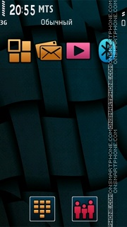 Tikar theme screenshot