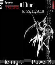 Black reaper theme screenshot